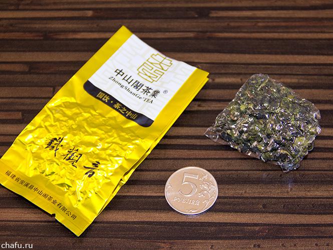 Тегуаньинь в вакуумной упаковке