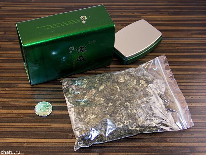 Упаковка билочуня