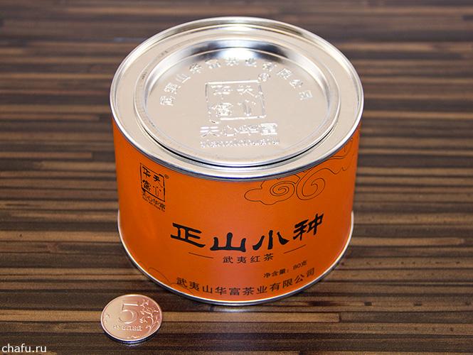 Упаковка лапсанг сушонга