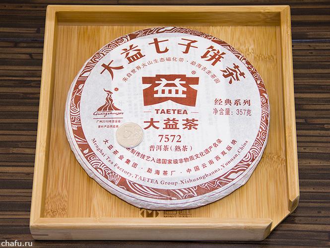 Упаковка шу пуэра 7572 мэнхайской фабрики