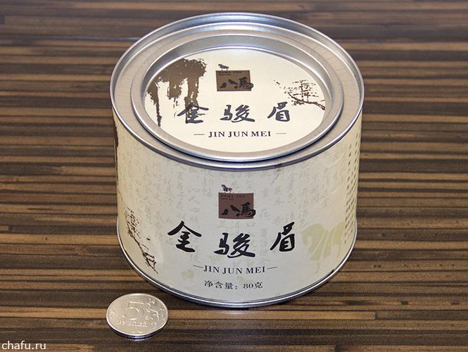 Упаковка цзинь цзюнь мэя от Bama Tea