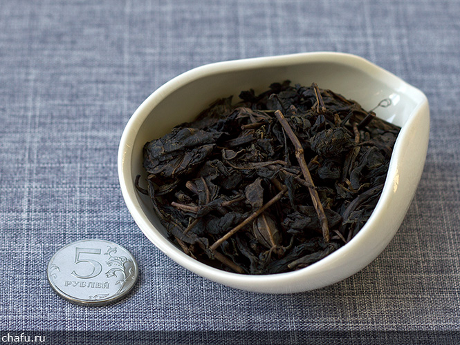 Черный чай Байшаси