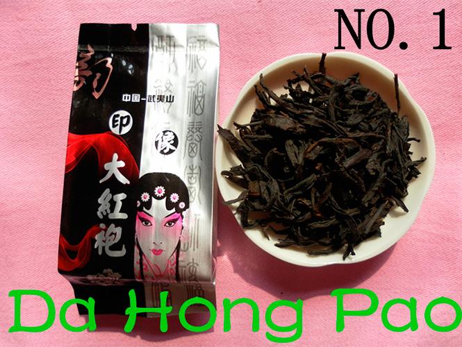 Da Hong Pao