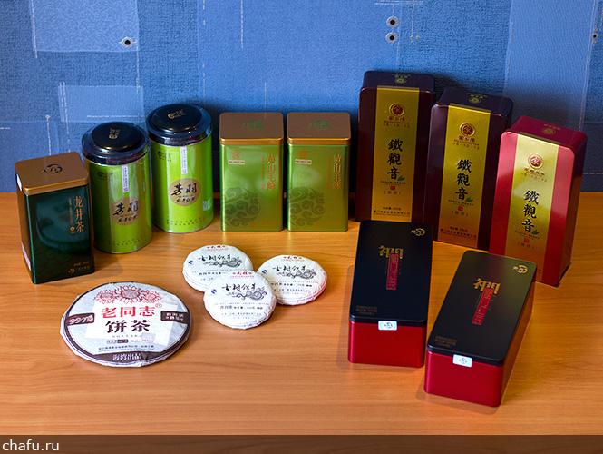 Совместная закупка чая №2