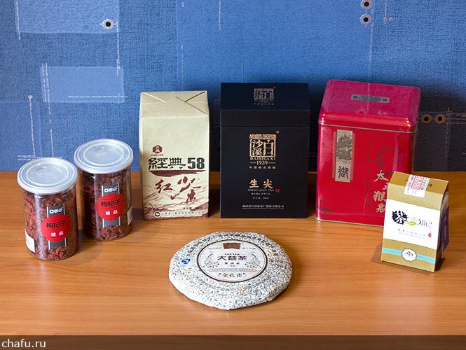 Дополнительный чай из совместной закупки №2