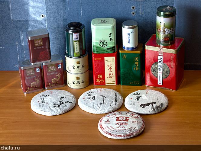 Совместная закупка чая №3