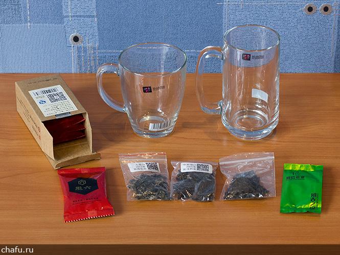 Пробники и подарки из совместной закупки чая №3