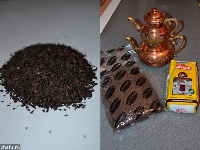 Турецкий чай Rize