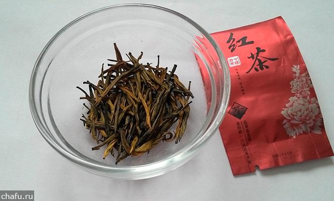 Дяньхун