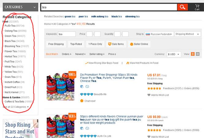 Как выбрать китайский чай на AliExpress.com